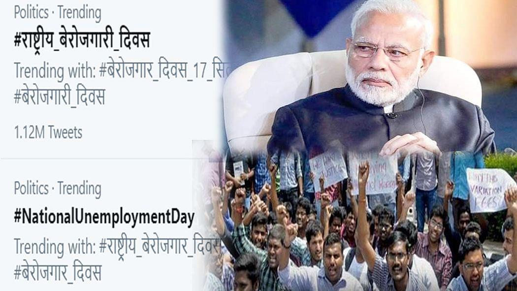 वीडियो: पीएम के जन्मदिन पर देश के युवा मना रहे बेरोजगारी दिवस, दिखा आक्रोश