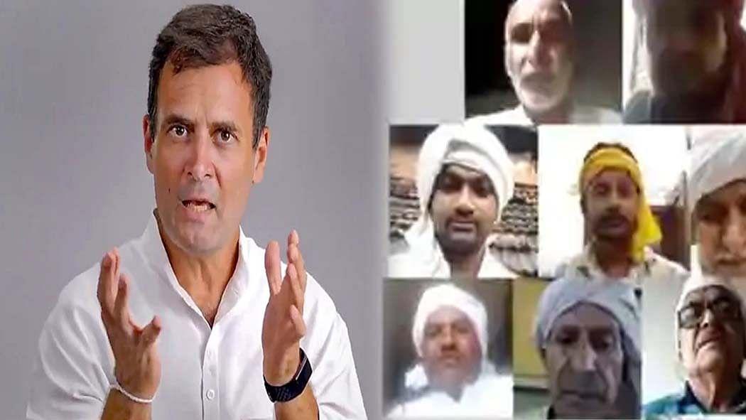 वीडियो: राहुल गांधी ने कृषि कानून के विरोध के बीच देश भर के किसानों से की बात