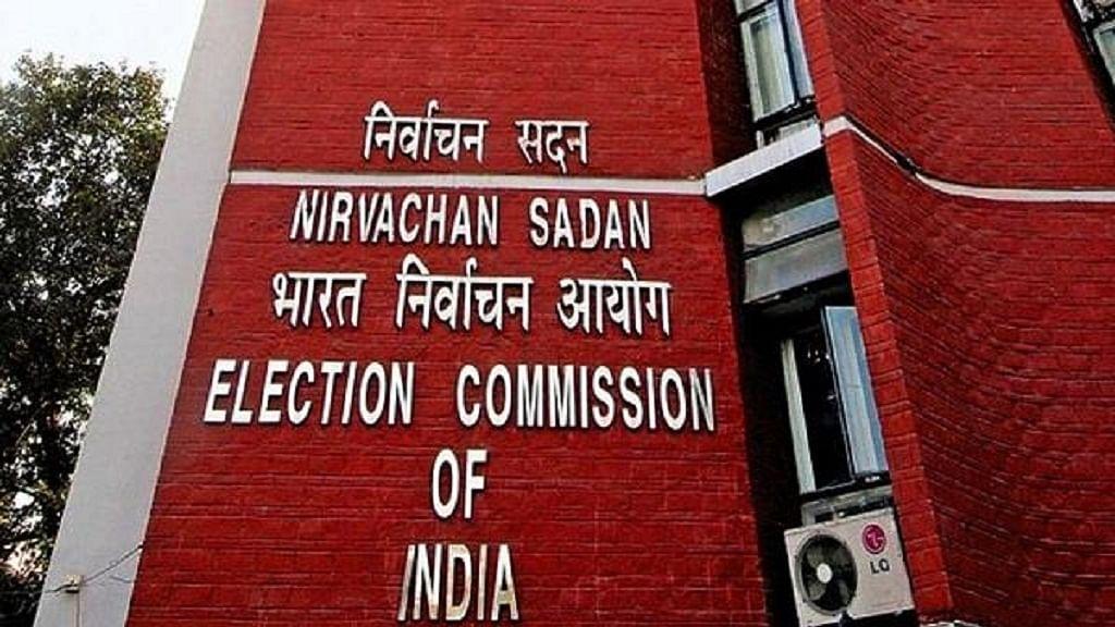 बिहार विधानसभा चुनाव पर EC ने आज दोपहर 12.30 बजे बुलाई प्रेस कॉन्फ्रेंस, चुनाव की तारीखों का हो सकता है ऐलान