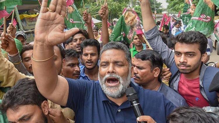 पंजाब के बाद बिहार में कृषि विधेयकों का विरोध तेज, पप्पू यादव ने 27 सितंबर को बंद का किया ऐलान
