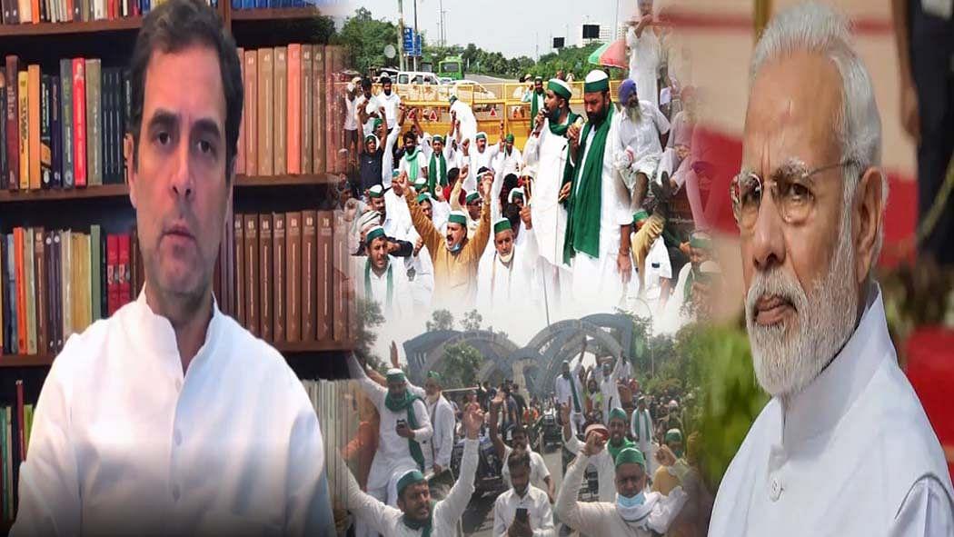 वीडियो: कृषि बिल पर राहुल गांधी की PM को दो टूक, कहा- किसानों के साथ कांग्रेस खड़ी, इन्हें नहीं बनने देंगे गुलाम