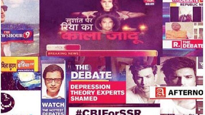 खरी-खरीः 'न्यू इंडिया' में टीवी पर होने वाला तमाशा सोची-समझी रणनीति, जनता के आक्रोश को रोकने की अफीम