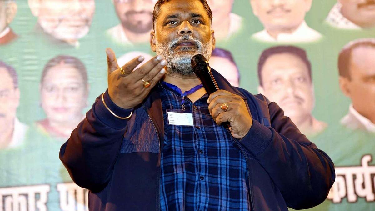 बिहार: पप्पू यादव ने जारी किया 'जाप' का 'प्रतिज्ञा पत्र', जीते तो हर वर्ग से एक डिप्टी सीएम बनाने का वादा