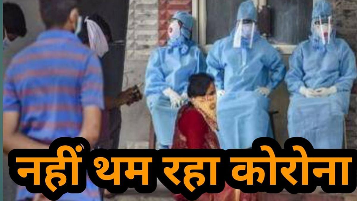 नवजीवन बुलेटिन: राहुल गांधी ने एक और वीडियो जारी कर मोदी सरकार को घेरा और नहीं थम रहा कोरोना