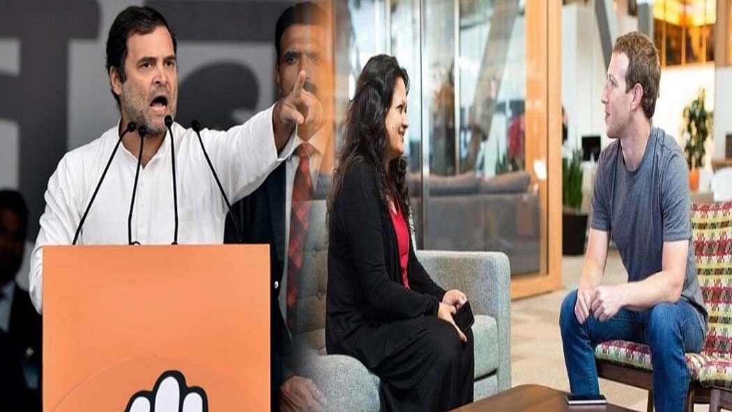 फेसबुक-WhatsApp पर राहुल गांधी ने लगाए गंभीर आरोप,कहा- अंतरराष्ट्रीय मीडिया ने खोली 'पोल', दोषियों को हो सजा
