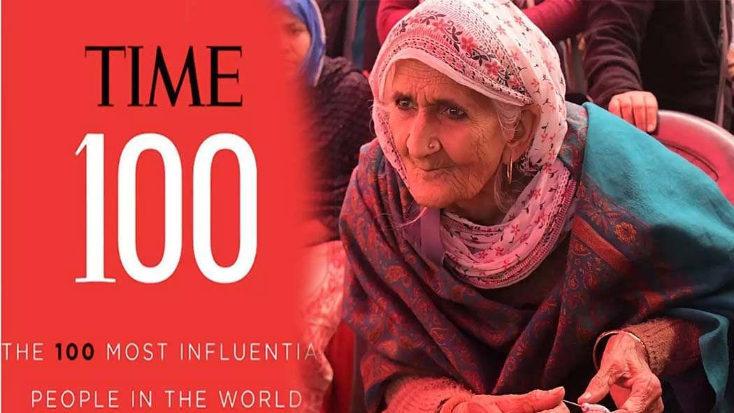 शाहीन बाग की दादी का धमाका: टाइम मैगजीन ने शामिल किया 100 सबसे प्रभावशाली शख्सियतों में नाम