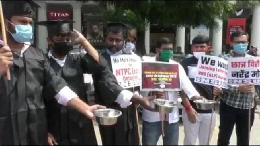 NSUI ने SSC रिजल्ट में देरी और बेरोजगारी के खिलाफ किया प्रदर्शन, भीख मांगकर जताया विरोध, कई कार्यकर्ता गिरफ्तार