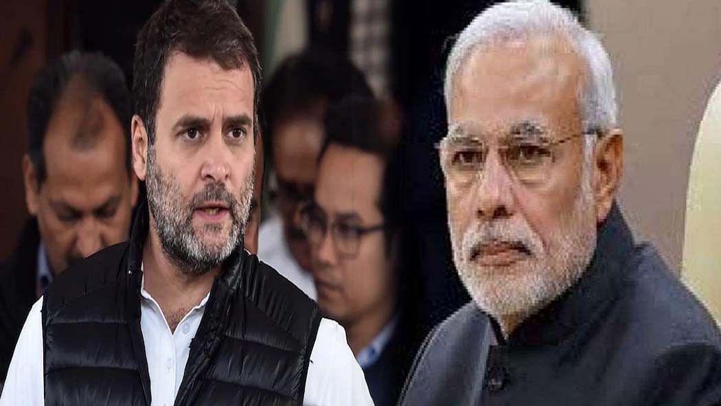 सांसदों के निलंबन पर राहुल गांधी का मोदी सरकार पर हमला, बोले- लोकतांत्रिक भारत का घोंटा जा रहा गला