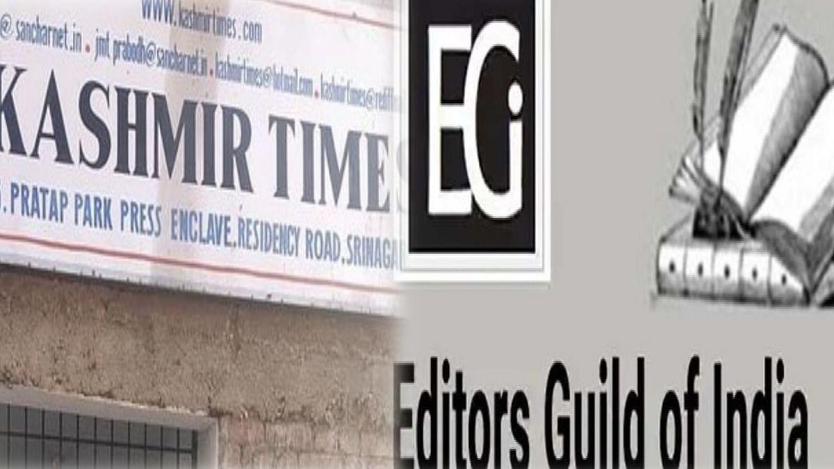 बिना पूर्व नोटिस कश्मीर टाइम्स का दफ्तर सील करना बदले की कार्रवाई, तुरंत बहाल हो मीडिया की आजादी: एडिटर्स गिल्ड