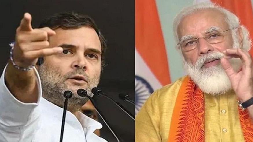 राहुल गांधी ने पीएम को उनके फैसलों को लेकर घेरा, कहा- अकेले टनल में हाथ हिलाना छोड़ो, चुप्पी तोड़ो, जवाब दो