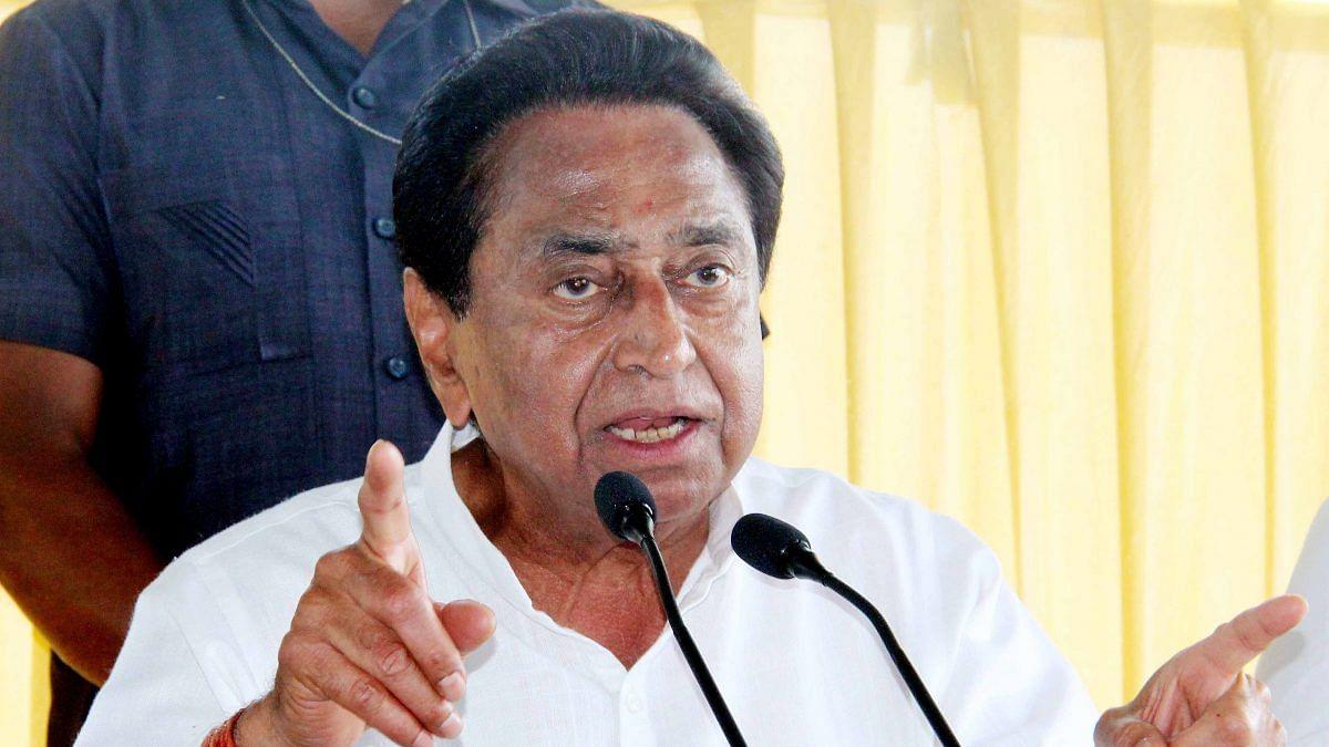 BJP दोहरी चाल चरित्र और चेहरे की पार्टी, MP में कांग्रेस की सरकार बनी तो लागू नहीं होंगे कृषि कानून: कमलनाथ