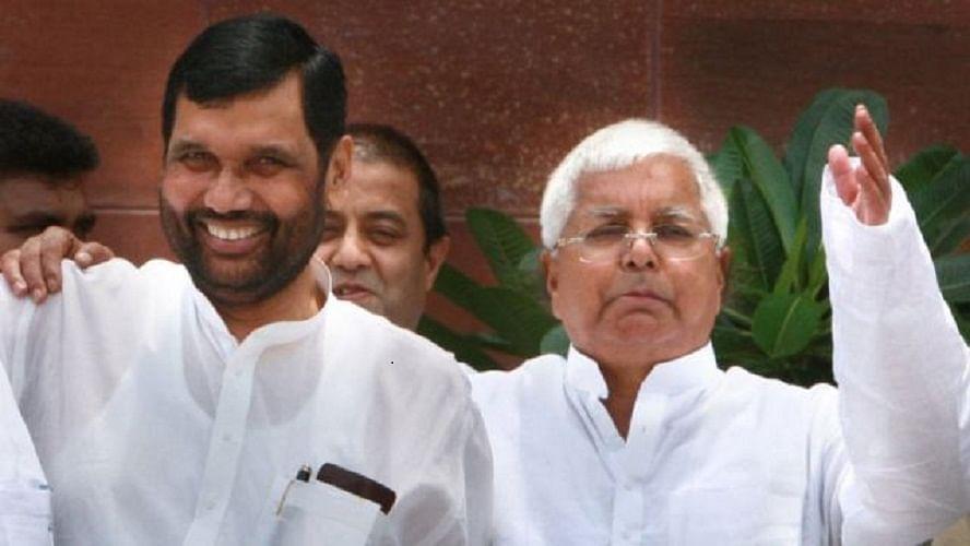 बिहार चुनाव: इस बार न दिखेगा लालू का ठेठ अंदाज, न सुनाई देगी पासवान की सधी आवाज