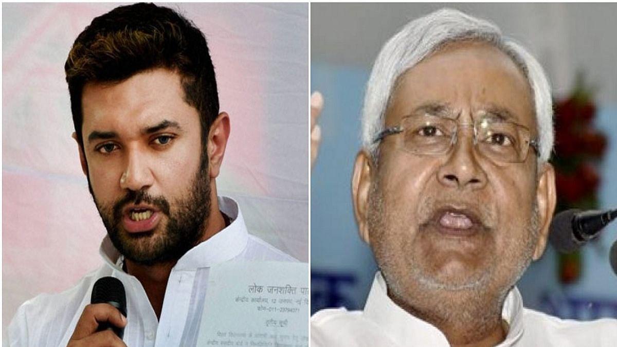 बिहार चुनाव: चिराग पासवान ने शराबबंदी पर उठाए सवाल, नीतीश कुमार पर बोला हमला, कहा- लोगों को बनाया जा रहा तस्कर