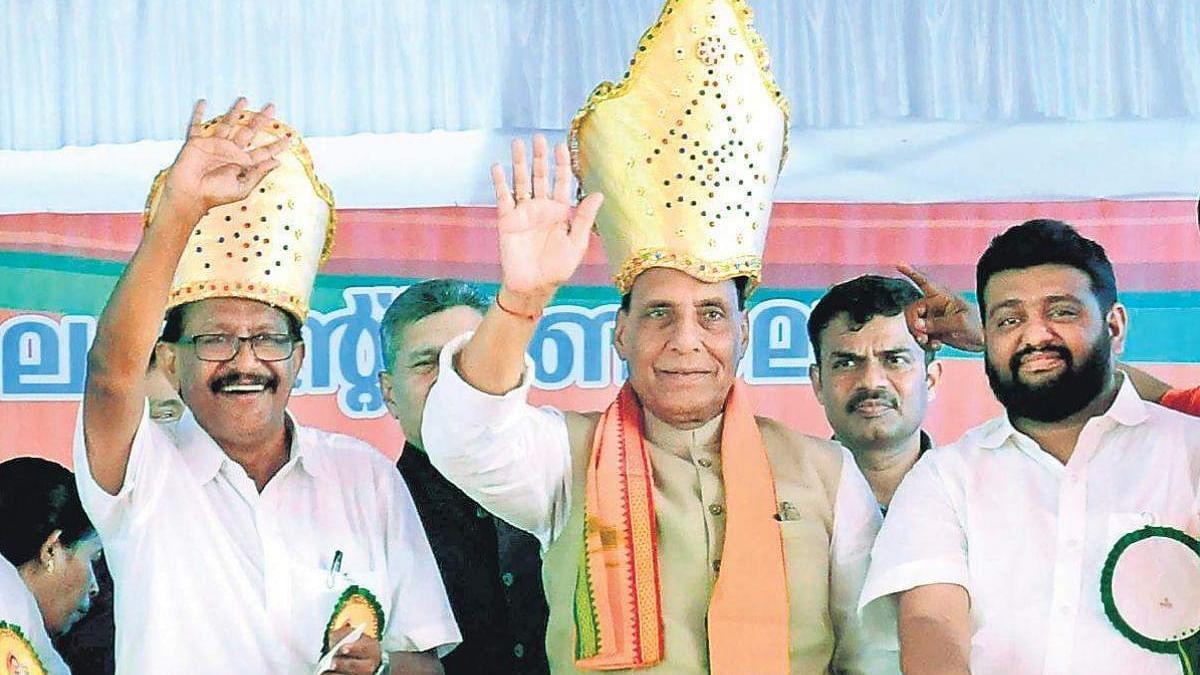 बड़ी खबर LIVE: केरल कांग्रेस ने भी एनडीए से नाता तोड़ा, बीजेपी पर वादाखिलाफी का लगाया आरोप