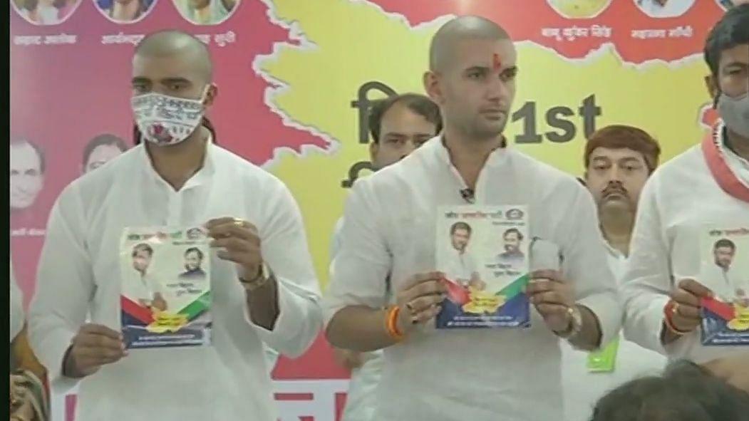 बिहार चुनाव: LJP ने जारी किया मेनिफेस्टो, पढ़ें बिहार के लिए चिराग के 8 बड़े वादे