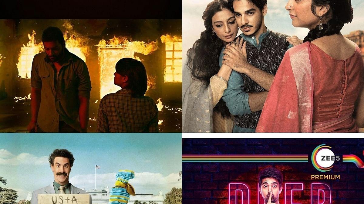 सिनेजीवन: इस दशहरा OTT प्लेटफॉर्म्स के पिटारे में मनोरंजन का खजाना और देखें फिल्म 'राधेश्याम' में प्रभास का पहला लुक