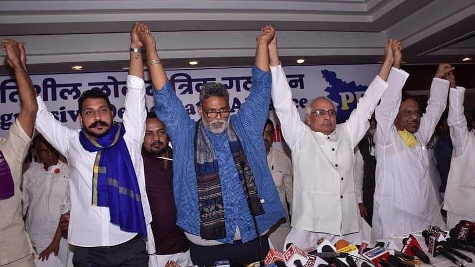 बिहार चुनाव: पप्पू यादव को पीडीए ने बनाया अपना मुख्यमंत्री उम्मीदवार, चंद्रशेखर आजाद ने किया ऐलान