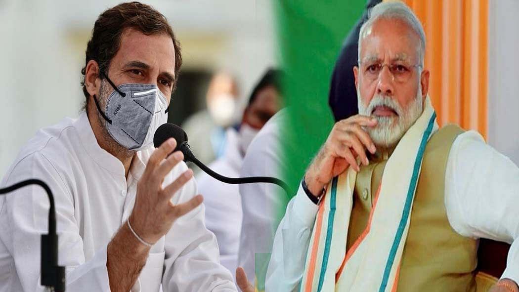 वीडियो: कृषि कानून को लेकर राहुल का PM पर वार, कहा- न किसान और न ही हाथरस पीड़ित परिवार के साथ है ये सरकार