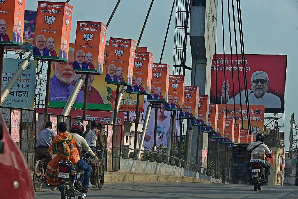 बिहार चुनाव: क्या वोटर इस बार भी बीजेपी के झांसे को ठेंगा दिखाएंगे?