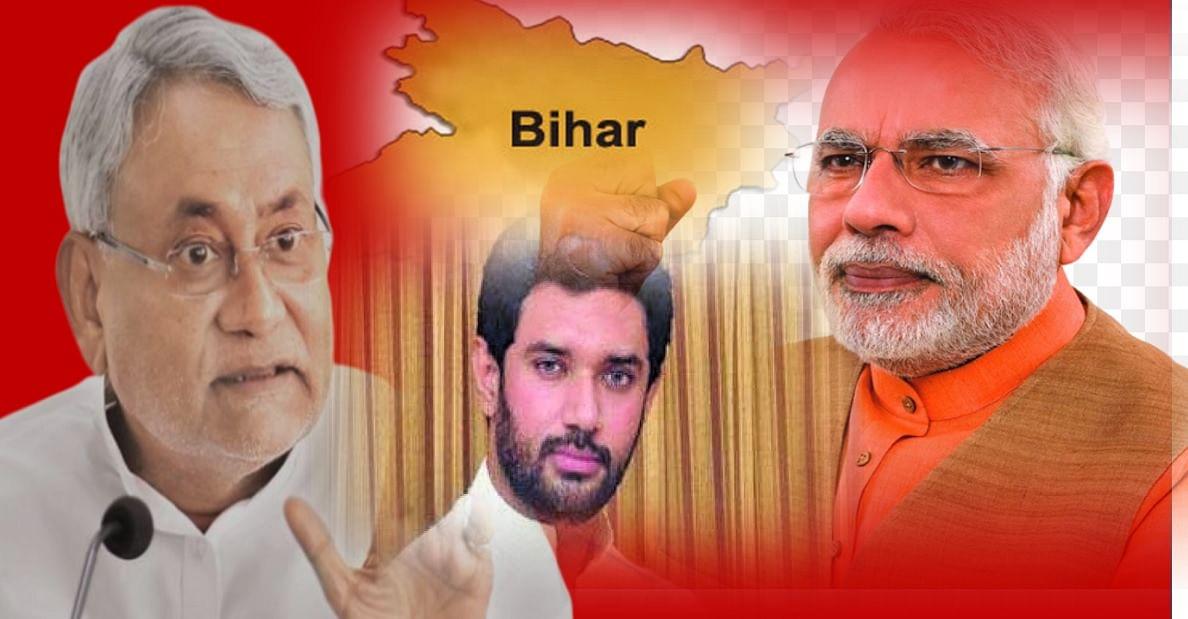 बिहार में 'ऑपरेशन लोटस' के चक्रव्यूह में फंसे नीतीश कुमार, चिराग के कंधे पर रखकर बंदूक चला दी बीजेपी ने