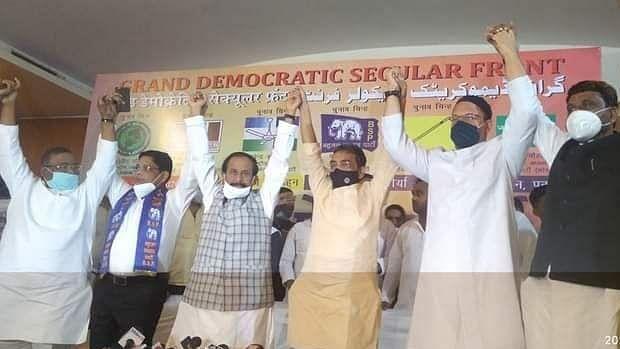 बिहार चुनावः ओवैसी, कुशवाहा और मायावती ने बनाया ग्रैंड डेमोक्रेटिक सेक्यूलर फ्रंट, देवेंद्र यादव होंगे संयोजक