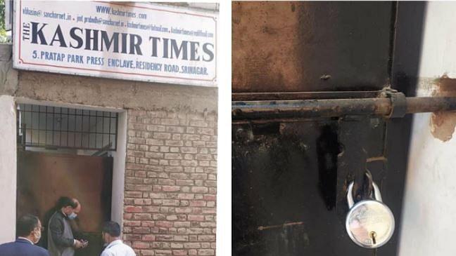 श्रीनगर में कश्मीर टाइम्स का दफ्तर सील, संपादक ने कहा- यह 'प्रतिशोध' की कार्यवाही