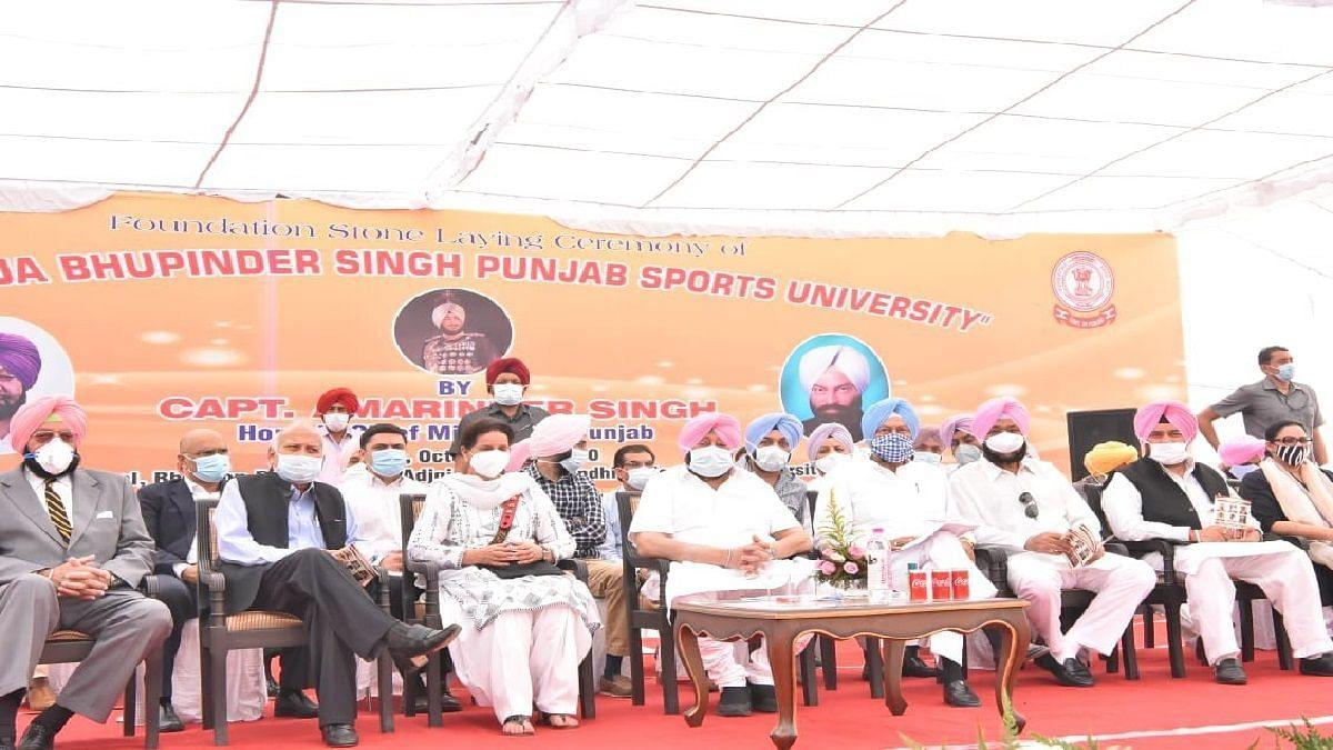 पंजाब को मिला पहला खेल विश्वविद्यालय, सीएम अमरिन्दर सिंह ने रखा नीव, बजट 500 करोड़ रुपये