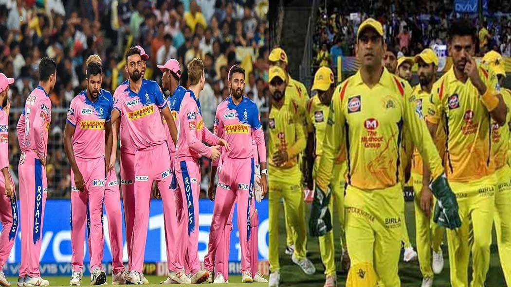 खेल की 5 बड़ी खबरें: प्लेऑफ में बने रहने के लिए भिड़ेंगी राजस्थान-चेन्नई, IPL में वॉर्नर ने तोड़ा 'विराट' रिकॉर्ड
