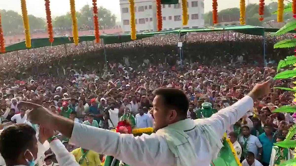 बिहार चुनाव : तेजस्वी की रैलियों में भीड़ उमड़ने की वजह आई सामने, लोग बोले- नीतीश अब भरोसेमंद व्यक्ति नहीं