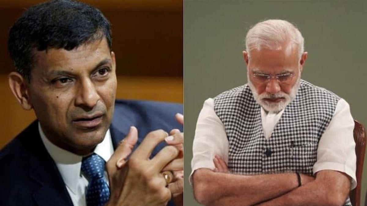 RBI के पूर्व गर्वनर ने मोदी सरकार पर खड़े किए सवाल, कहा- 'आत्मनिर्भर भारत' अभियान जैसी नीतियों से नहीं दिख रहा लाभ