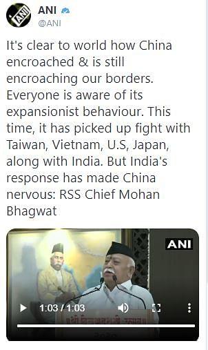 संघ प्रमुख ने माना चीन ने किया हमारी जमीन पर कब्जा, राहुल गांधी का कटाक्ष- लेकिन सच्चाई स्वीकारने से डरते हैं