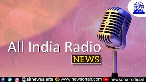 बिहार चुनाव: ऑल इंडिया रेडियो ने कांग्रेस के बारे में ट्वीट कर दी फेक न्यूज, बिहार कांग्रेस ने कहा- जांच हो