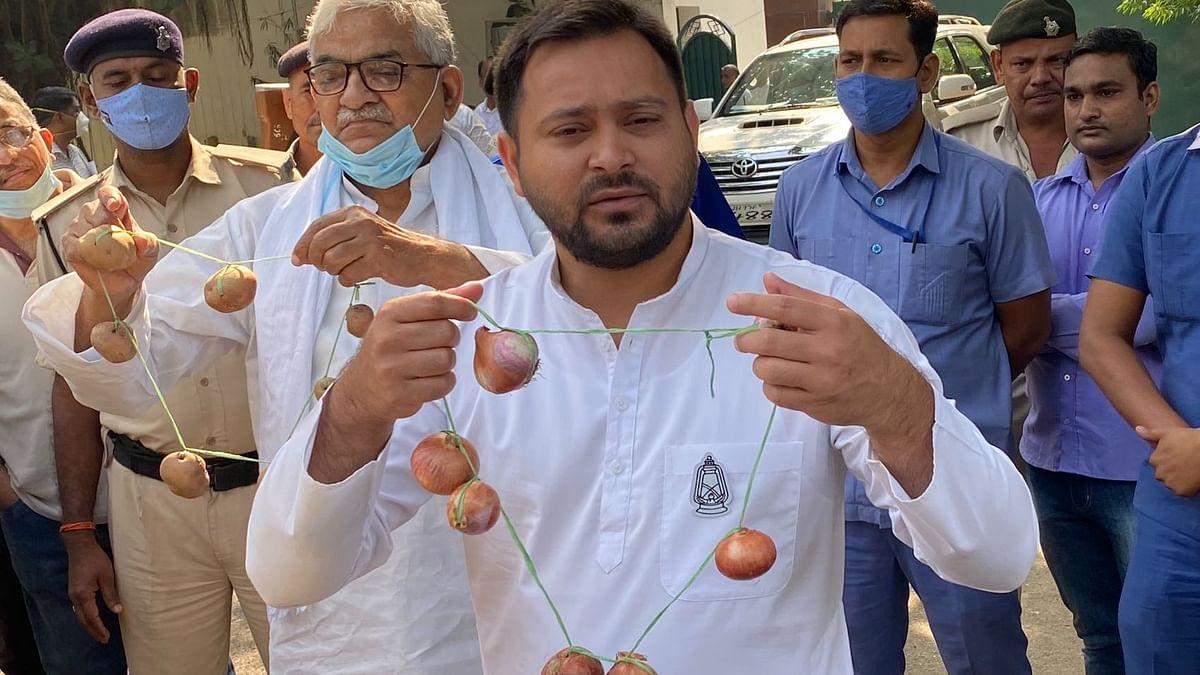 बिहार चुनावः बीजेपी वालों के लिए पहले महंगाई 'डायन' थी, अब 'भौजाई' बन गई, तेजस्वी ने किया कटाक्ष