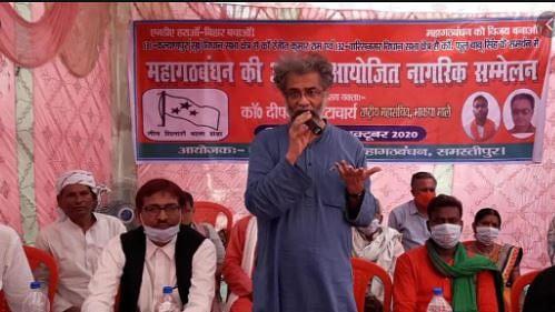 बिहार चुनावः प्रवासी मजदूरों से पूछ लेते नीतीश, कैसे होता है विकास, दीपंकर  ने विकास पर सुशासन बाबू को घेरा