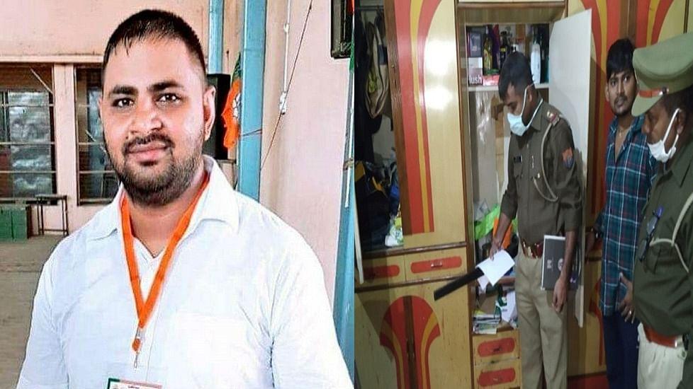 यूपीः बुलंदशहर में बीजेपी नेता के बेटे ने खुद को मारी गोली, दिवाली के दिन इलाके में मचा कोहराम