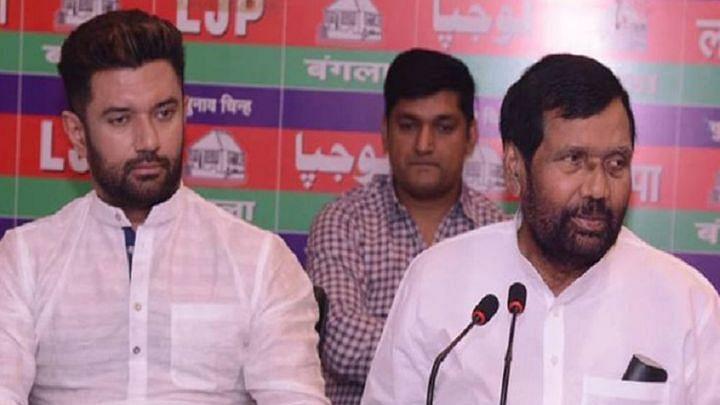 बिहार में पासवान के निधन से खाली राज्यसभा सीट पर एनडीए में घमासान, एलजेपी ने ठोका दावा, बीजेपी ने साधी चुप्पी