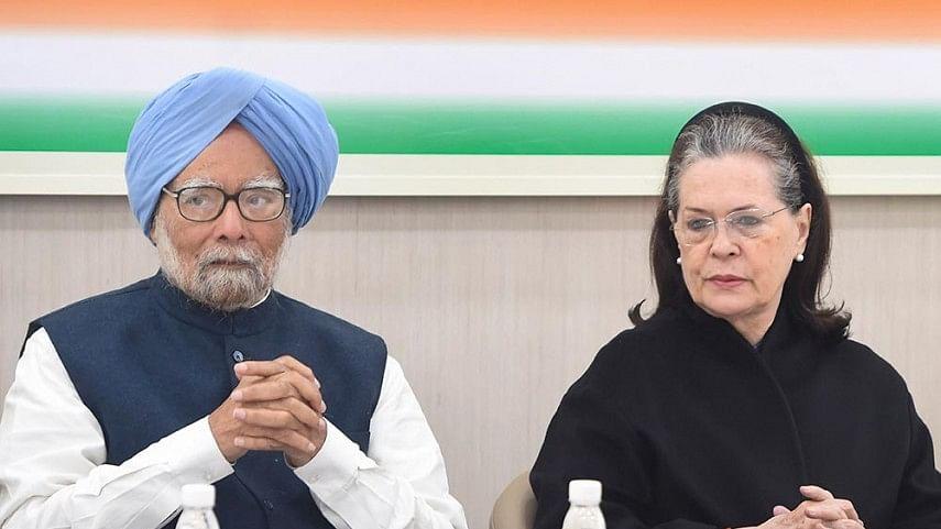 कांग्रेस ने राष्ट्रीय सुरक्षा, विदेश और आर्थिक मामलों पर बनाई समिति, मनमोहन सिंह तीनों समिति में शामिल