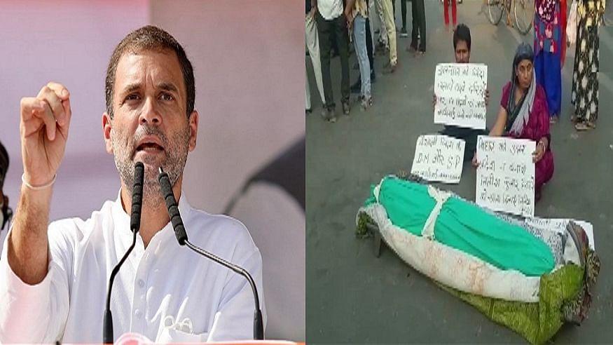 राहुल बोले- बिहार चुनाव के दौरान युवती को जिंदा जलाने के मामले को दबाया, ताकि कुशासन पर झूठे 'सुशासन' की रख सकें नींव