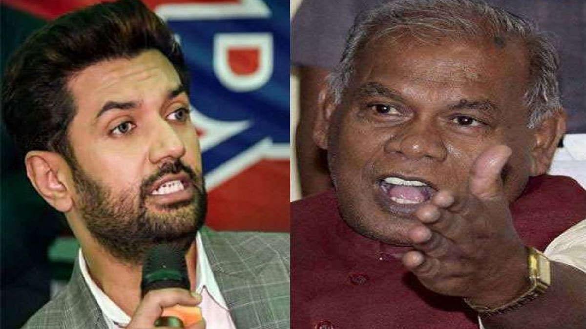 बिहार चुनाव में रामविलास के निधन पर राजनीति, 'हम' ने उठाए सवाल तो जीतन राम मांझी पर भड़के चिराग