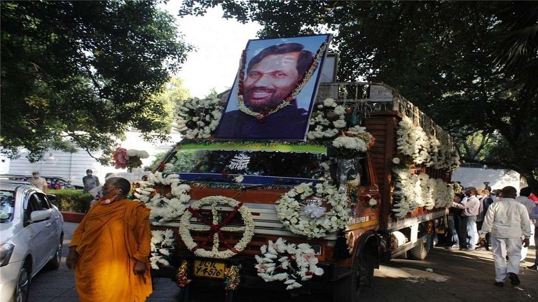 नवजीवन बुलेटिन: प्रियंका ने मोदी सरकार को बताया किसानों का दुश्मन और रामविलास पासवान की मौत के पीछे साजिश?
