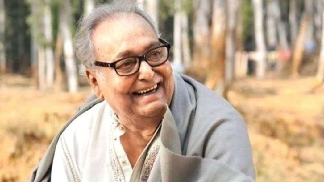 सिनेजीवन: दिग्गज बंगाली एक्टर सौमित्र चटर्जी का निधन और अक्षय बोले- क्रिटिक्स को पसंद नहीं आई 'लक्ष्मी'