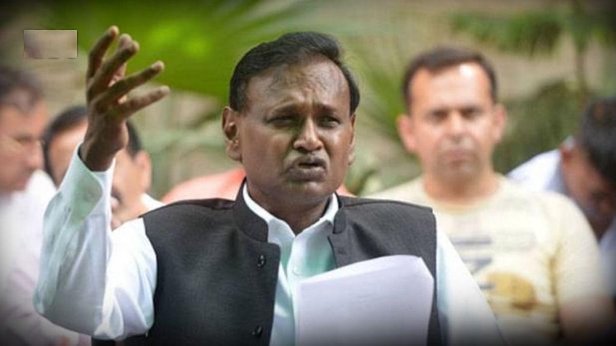 बिहार चुनाव: कांग्रेस नेता उदित राज ने EVM पर उठाए सवाल, कहा- बीजेपी का वोट शेयर 5% गिरा तो सीटें कैसे बढ़ीं?