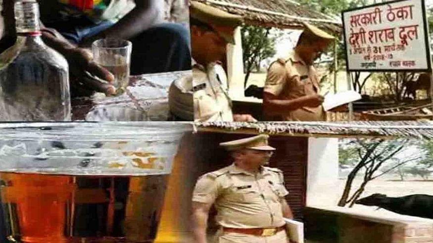 उत्तर प्रदेश में 24 घंटे में जहरीली शराब से 6 की मौत से मचा कोहराम! लखनऊ के बाद मथुरा में 3 लोगों ने तोड़ा दम