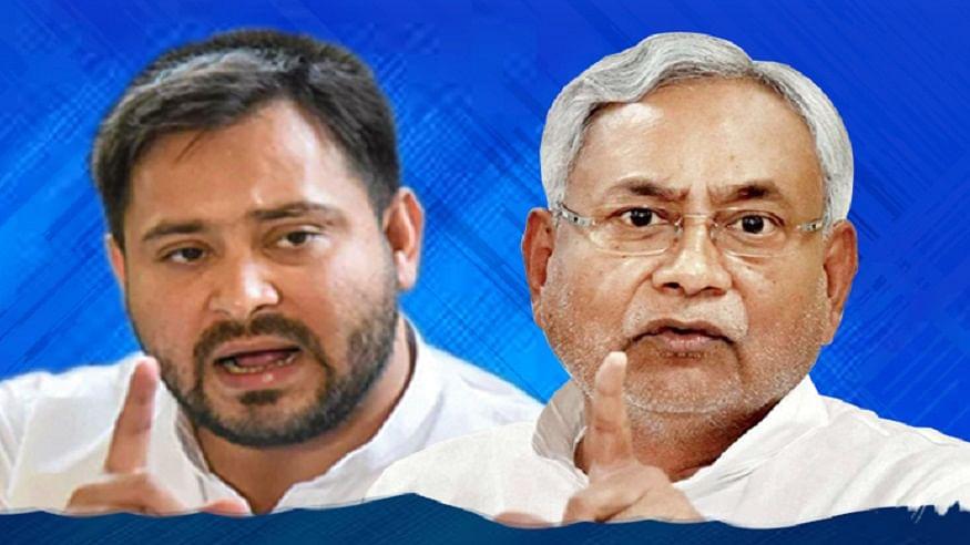Bihar Election Results 2020 LIVE: NDA को मिला बहुमत, 122 पर जीत, 3 पर आगे, आरजेडी बनी सबसे बड़ी पार्टी