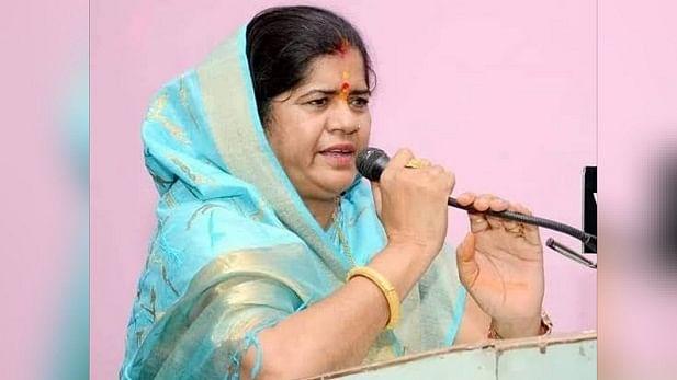 By-Election Results 2020 LIVE: मध्य प्रदेश में बीजेपी की इमरती देवी हारीं, डाबरा से कांग्रेस के सुरेश राजे जीते