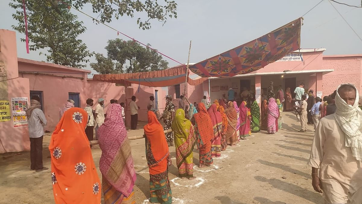 Bihar Election 2nd phase voting LIVE: 17 जिलों की 94 सीटों पर वोटिंग खत्म, 5 बजे तक 53.51 % मतदान