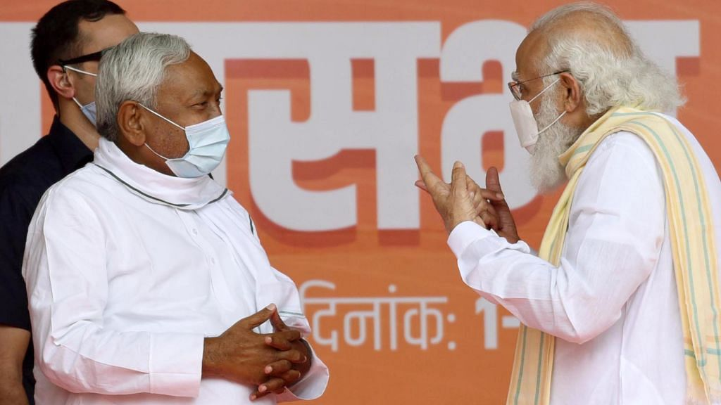 पीएम ने जैसे ही कहा बिहार में नीतीश के नेतृत्व में काम करेगा एनडीए, कई दिनों से चुप बोले नीतीश-जनता मालिक है