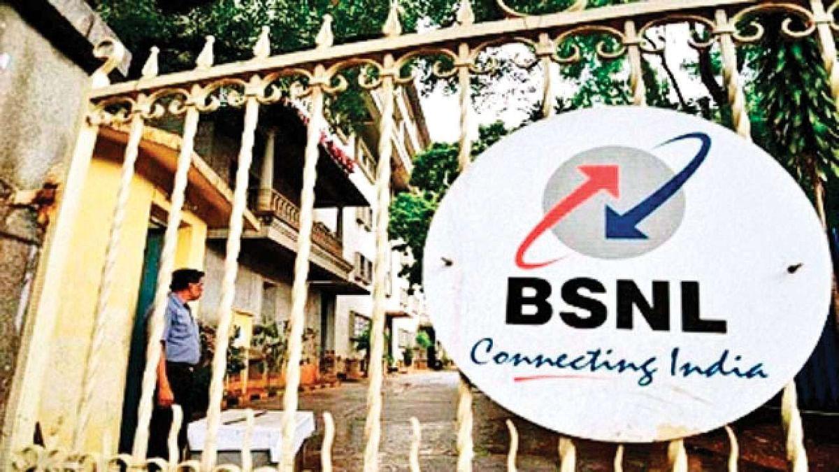 अर्थ जगत की 5 बड़ी खबरें: फिर बढ़े पेट्रोल के दाम और BSNL की सेहत के लिए भारी पड़ रहा आत्मनिर्भर भारत अभियान!