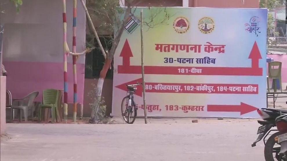बिहार नतीजों का ऐलान होने से पहले ही पीएम से लेकर सभी केंद्रीय मंत्रियों और बीजेपी नेताओं ने कर दी जीत की घोषणा