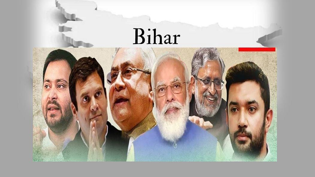 वह 10 बातें जिनसे किया जा सकता है बिहार चुनावों का विश्लेषण